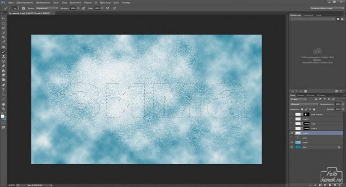 Буквы и фон из инея и снега-13