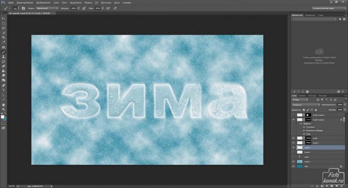 Буквы и фон из инея и снега-18