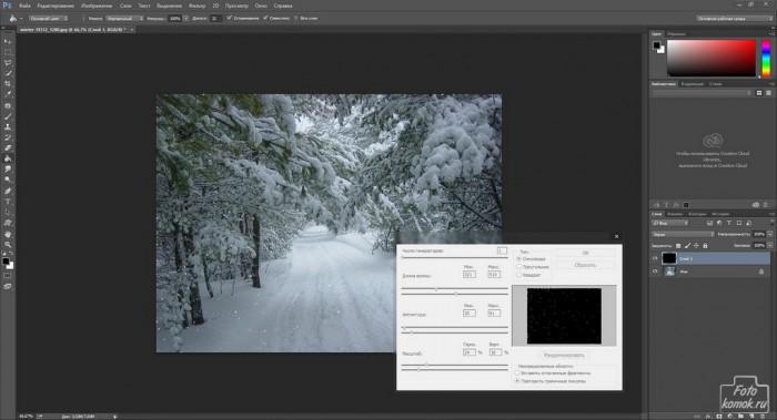 Создание реалистичного снега-06