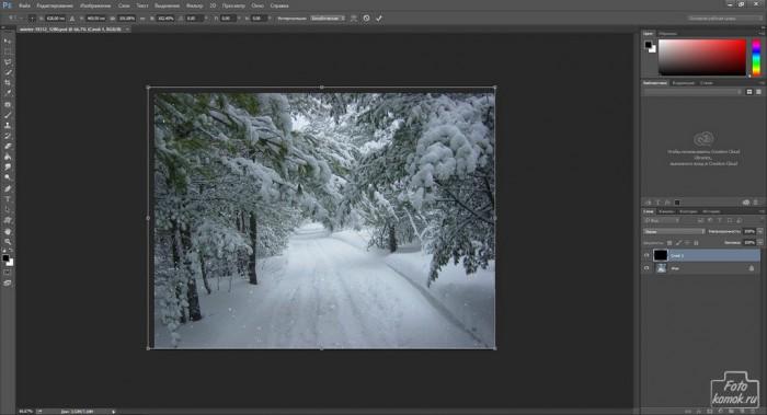 Создание реалистичного снега-07