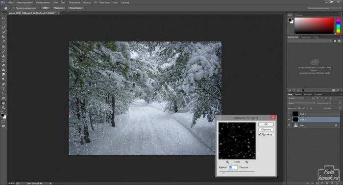 Создание реалистичного снега-10
