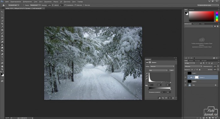Создание реалистичного снега-11