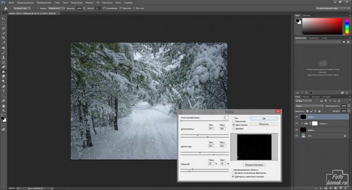 Создание реалистичного снега-12