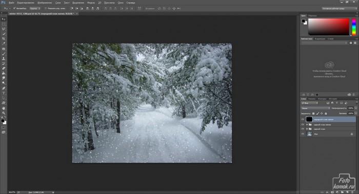 Создание реалистичного снега-14
