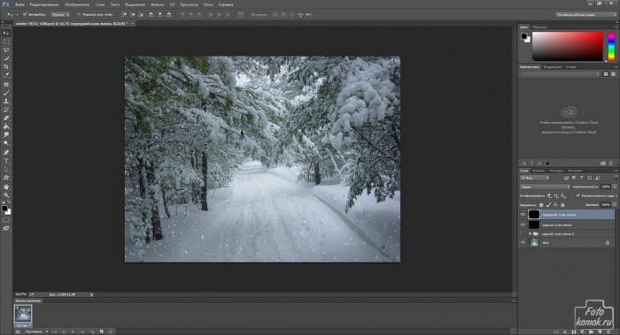 Создание реалистичного снега-18
