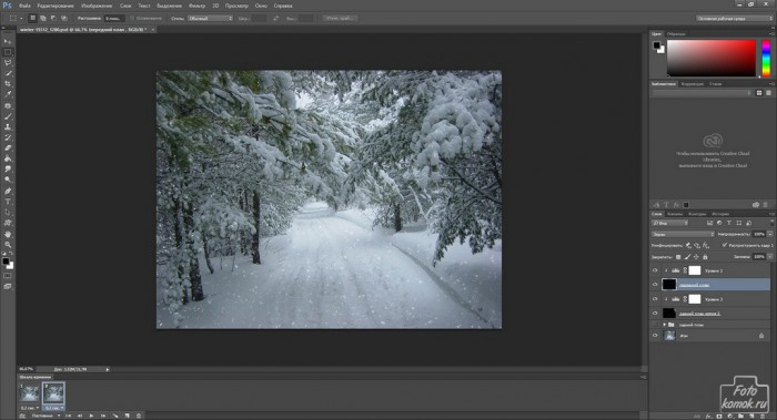 Создание реалистичного снега-19