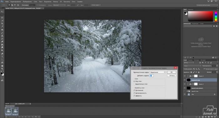 Создание реалистичного снега-20