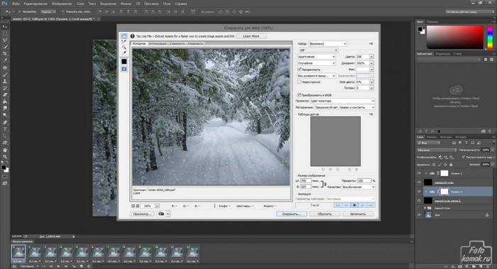 Создание реалистичного снега-21