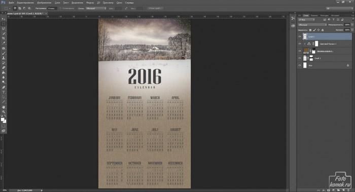 Новогодний календарь-05
