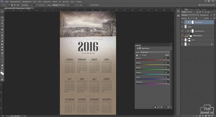 Новогодний календарь-06