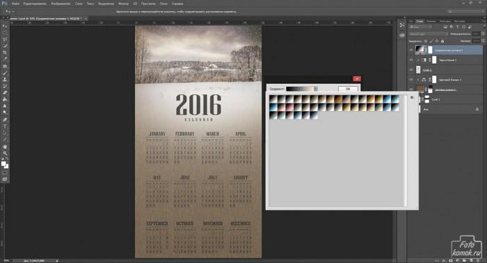 Новогодний календарь-07