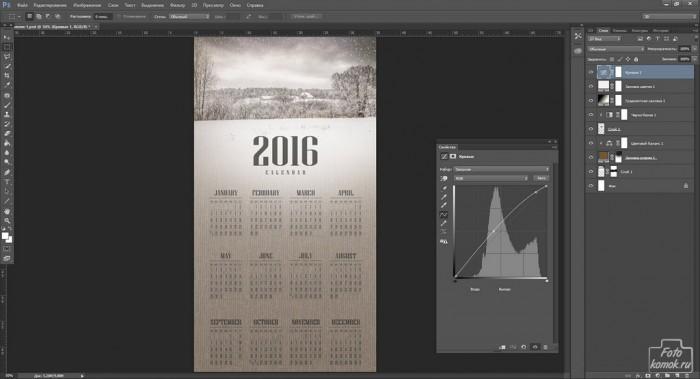 Новогодний календарь-09