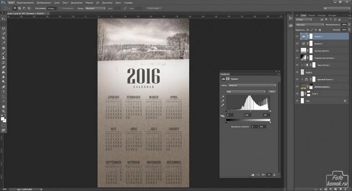 Новогодний календарь-10