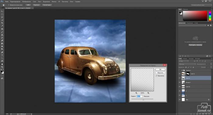 Коллаж с машиной-08