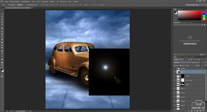 Коллаж с машиной-14