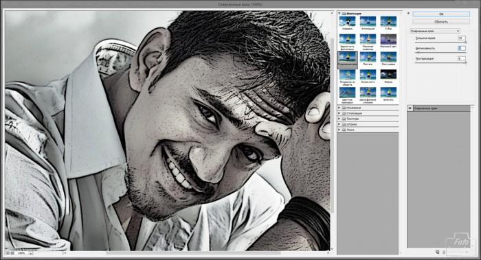 Преобразование фотографии в эскиз-01