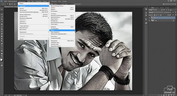 Преобразование фотографии в эскиз-02