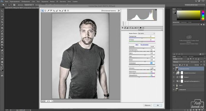 Журнальная ретушь мужской фотографии-06