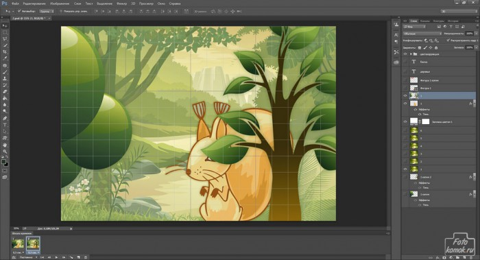 мультяшная анимация-06