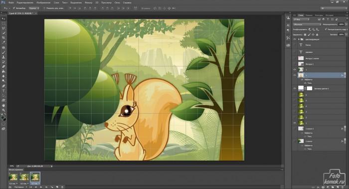 мультяшная анимация-07