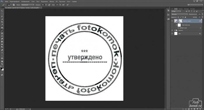Текст по кругу в Фотошоп-16
