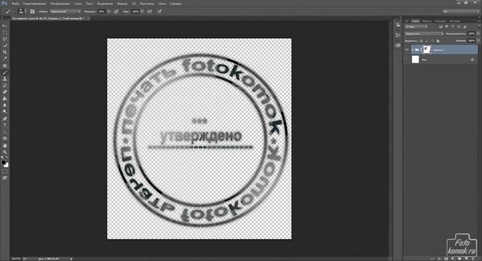Текст по кругу в Фотошоп-20