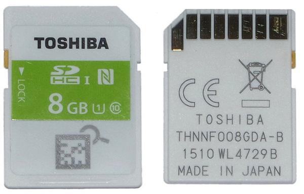 Toshiba SDHC NFC