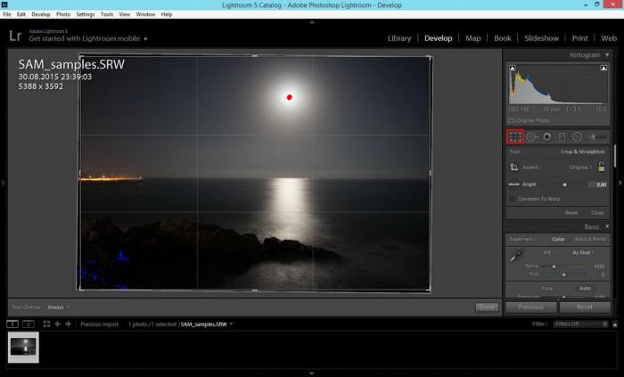 Как работать с Lightroom - кадрирование