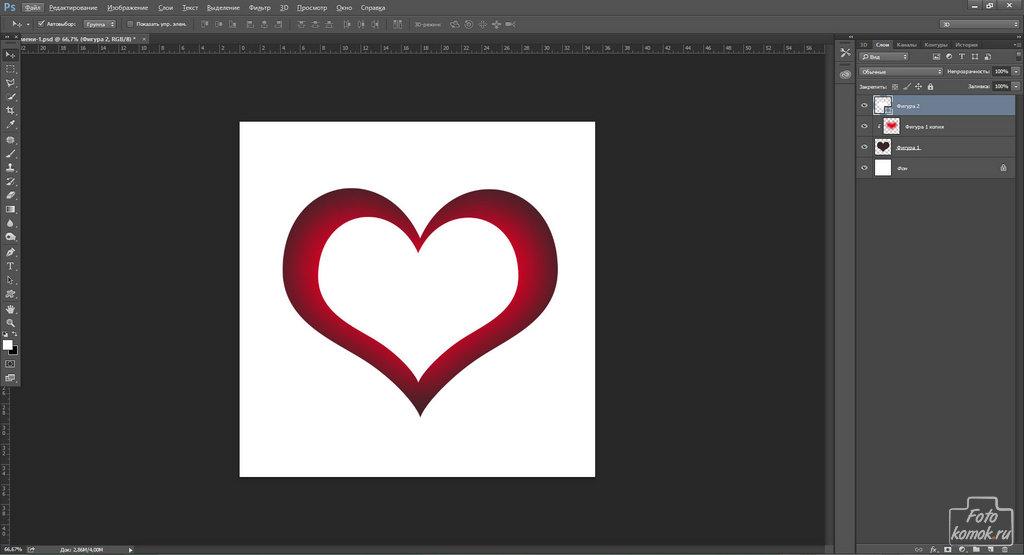 Как в фотошопе сделать сердечком