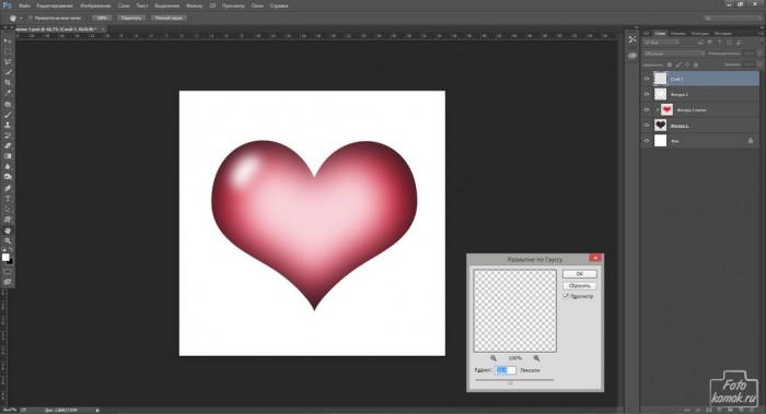 Объемные сердечки к 14 Февраля-10