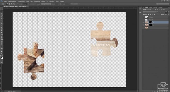 Анимация баннера в Фотошоп-04