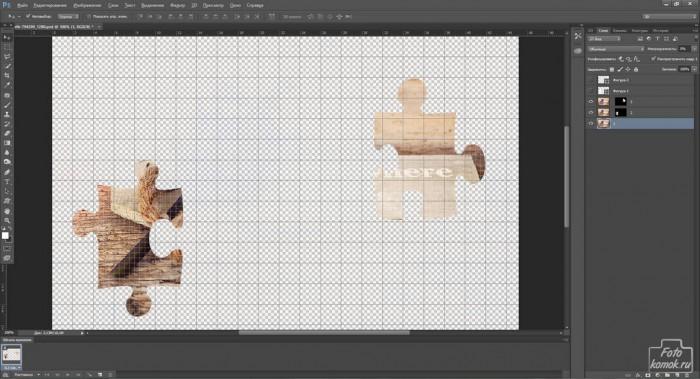 Анимация баннера в Фотошоп-06