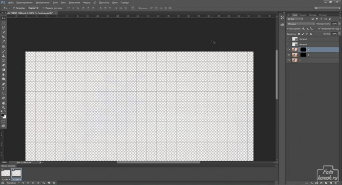 Анимация баннера в Фотошоп-10