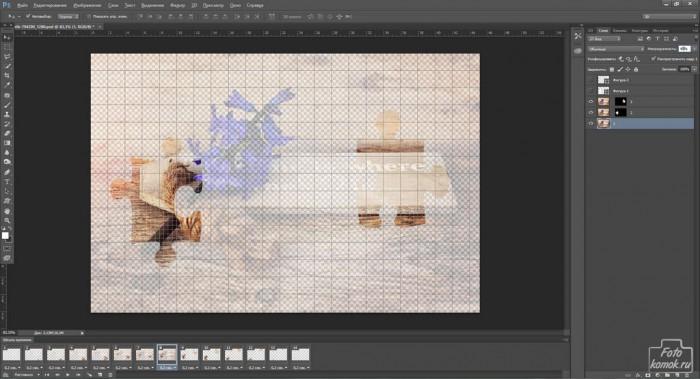 Анимация баннера в Фотошоп-13