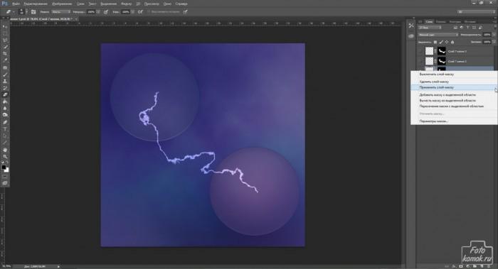 электрический разряд в Фотошоп-07