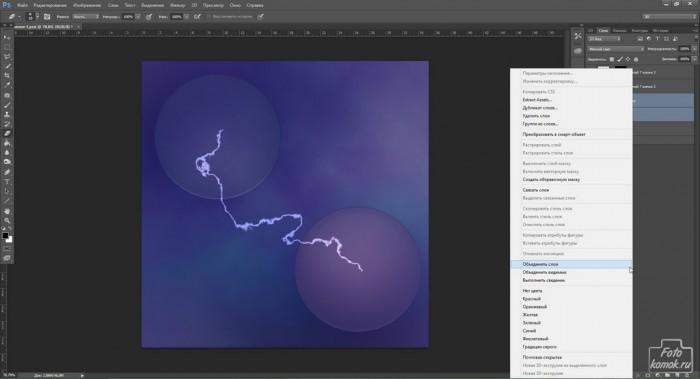 электрический разряд в Фотошоп-08