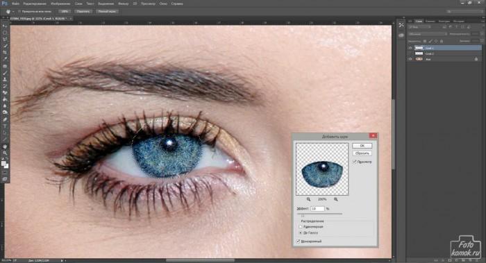 Обработка глаз в фотошоп-03