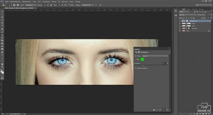 Обработка глаз в фотошоп-07