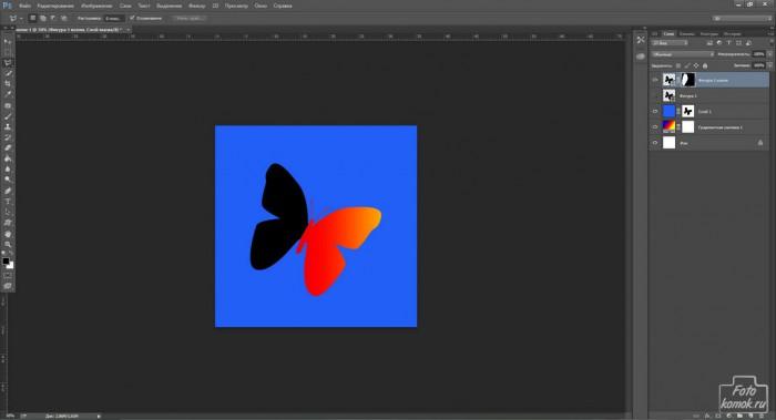Бабочка вырезанная из фона-04