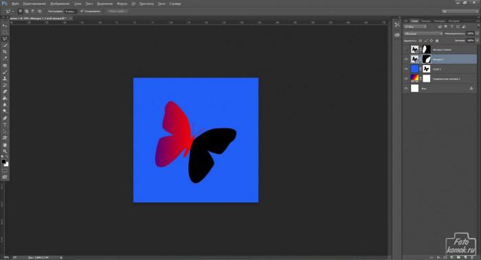 Бабочка вырезанная из фона-05