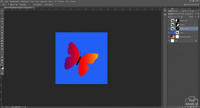 Бабочка вырезанная из фона-06