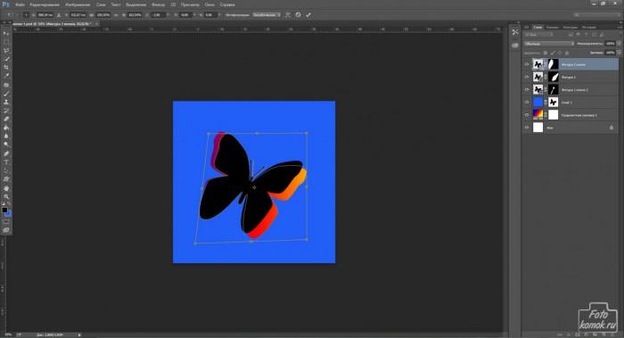 Бабочка вырезанная из фона-08