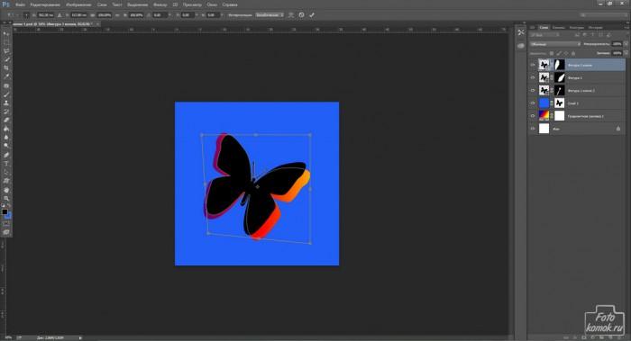 Бабочка вырезанная из фона-09