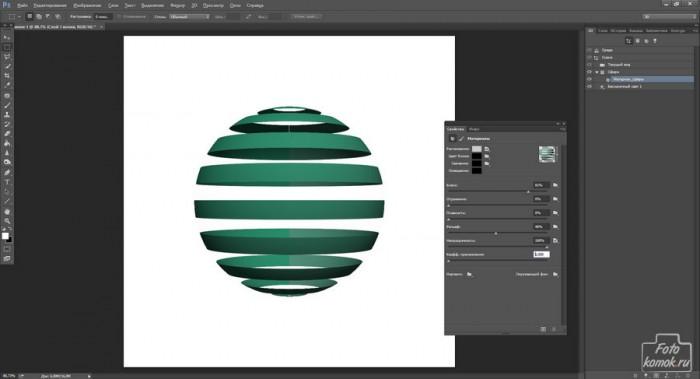 3D объект с прозрачными элементами-06