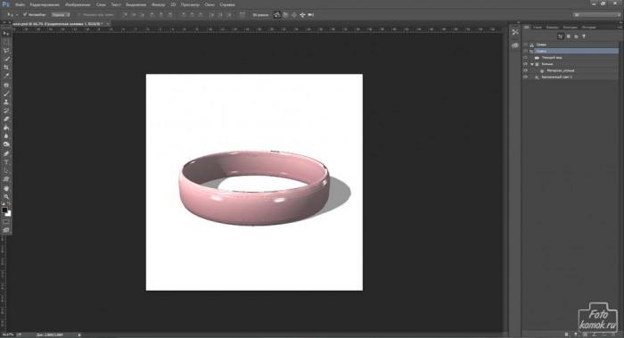 Программные объекты 3D в Фотошоп-03