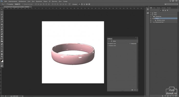 Программные объекты 3D в Фотошоп-04