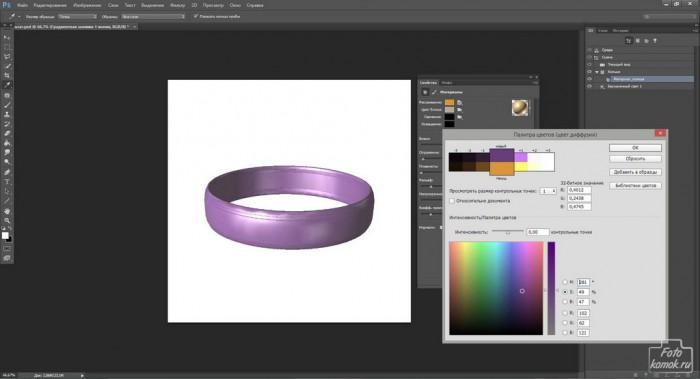 Программные объекты 3D в Фотошоп-06