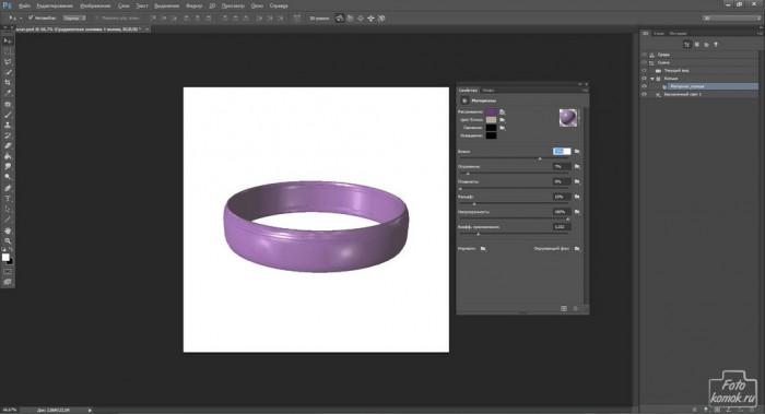 Программные объекты 3D в Фотошоп-07
