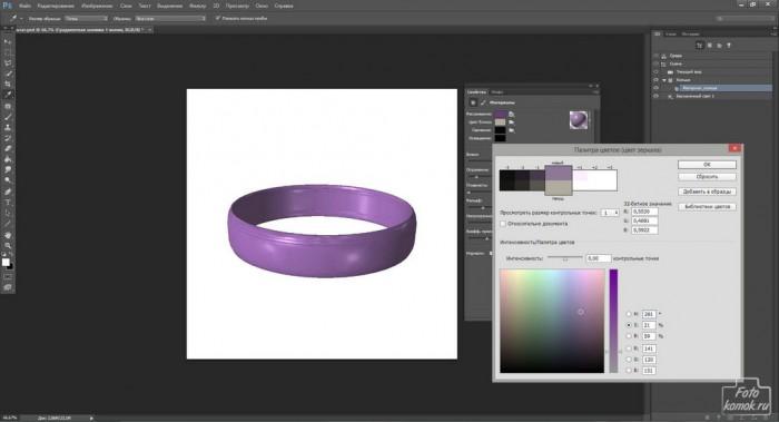 Программные объекты 3D в Фотошоп-08