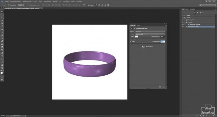 Программные объекты 3D в Фотошоп-09